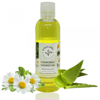 chamomile shower gel